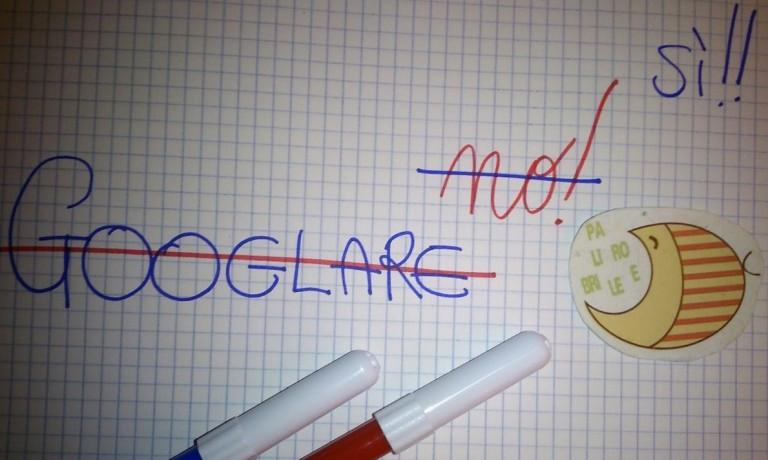 googlare (2)