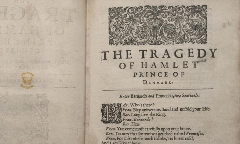 British library website gramma-teca