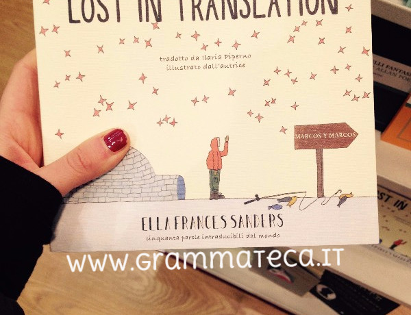 lost-in-translation-grammateca
