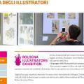 grammateca-bologna-childrens-book-fair-2016