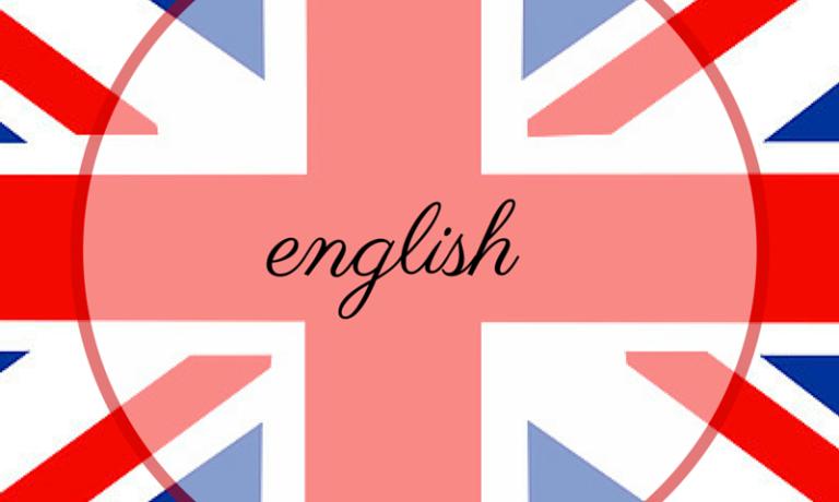 english-grammateca