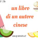 reading-challenge-2016-grammateca-luglio